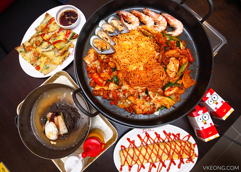 Yoogane Chicken Dak Galbi Food