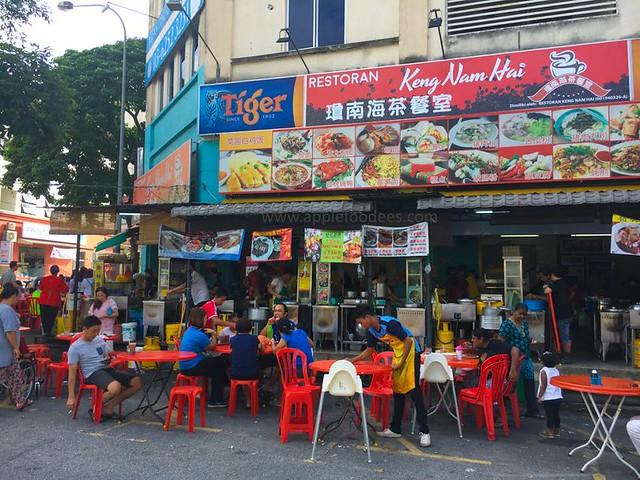Hennessy Seafood Noodles - Restoran Keng Nam Hai