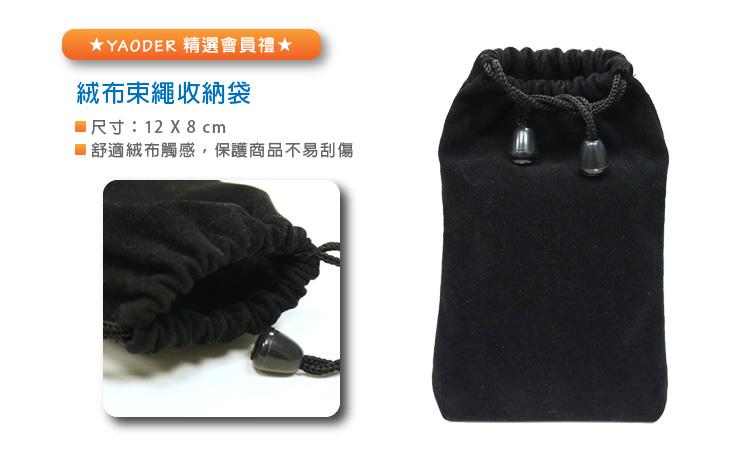絨布束繩袋