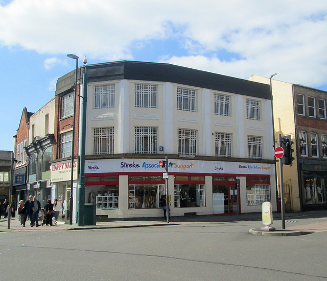 Deco Corner, Chesterfield