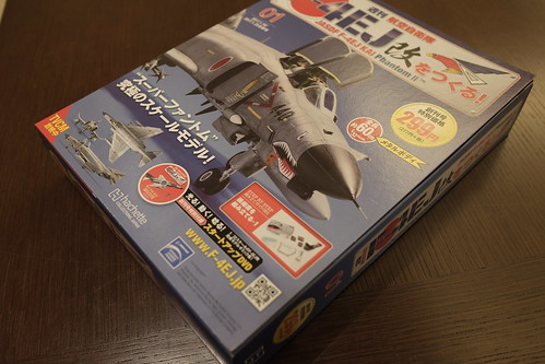 F-4EJ kai Hachette Collections Japan 01