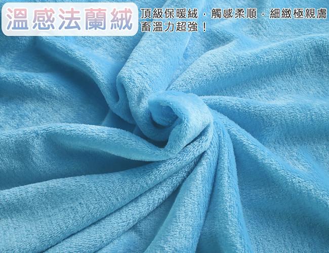 6-水手藍