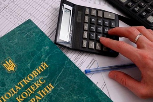 Податкова знижка