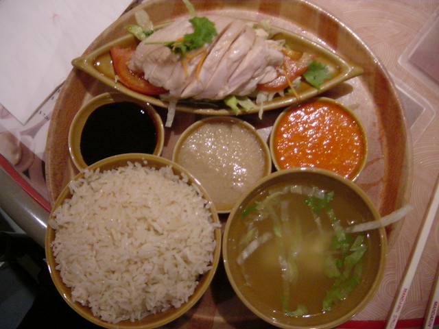 Chatterbox chicken rice