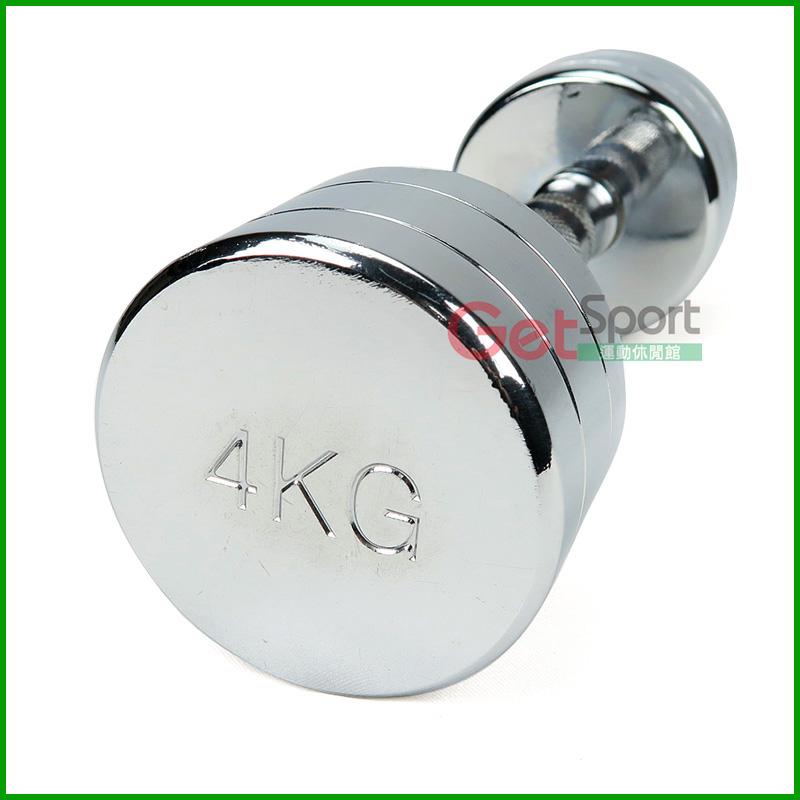 電鍍啞鈴4公斤(菱格紋槓心)(2支)