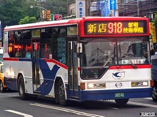 指南客運 918 360-AD 約攝於2011年