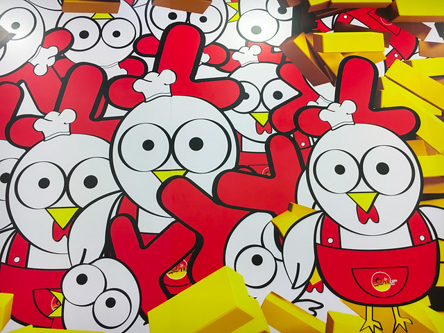 Yoogane wallpaper