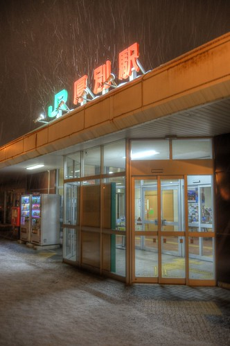 Atsubetsu Station, Sapporo in early morning on JAN 02, 2017 (2)