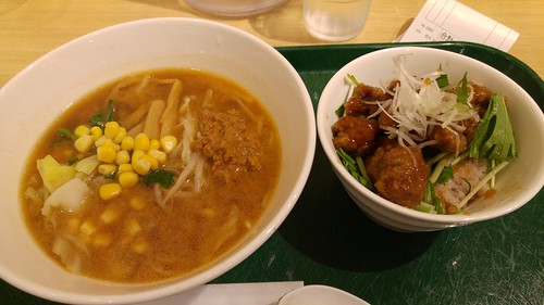T's Tantan vegan ramen noodles - Tokyo Station