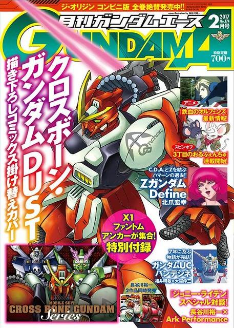 Gundam Ace 02 -2017