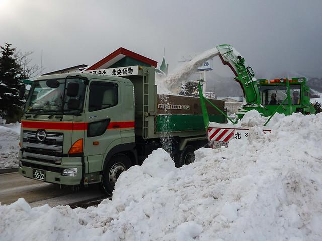 snow muncher