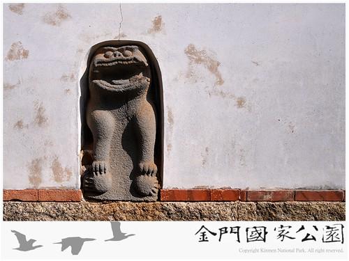 瓊林鑲壁石獅(宗祠後)-02