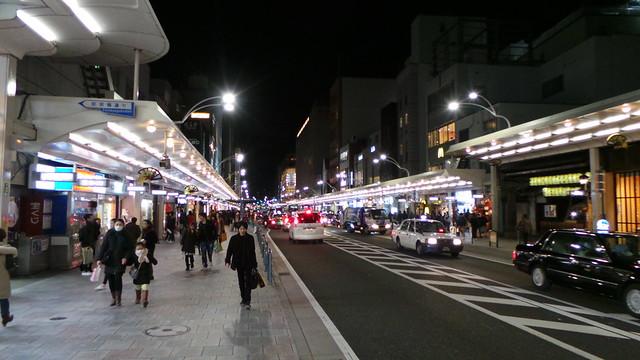 Kyoto 2016-12-30