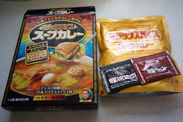 Magic spice soup  curry