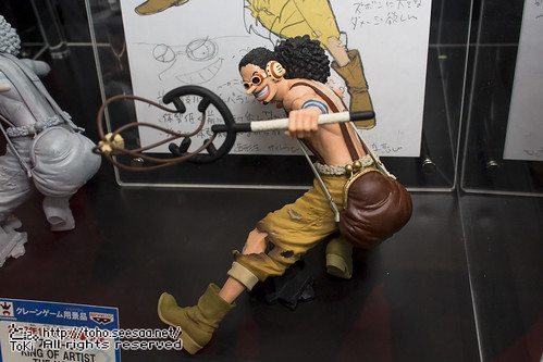 Jumpfesta2017_banpresto_1-158