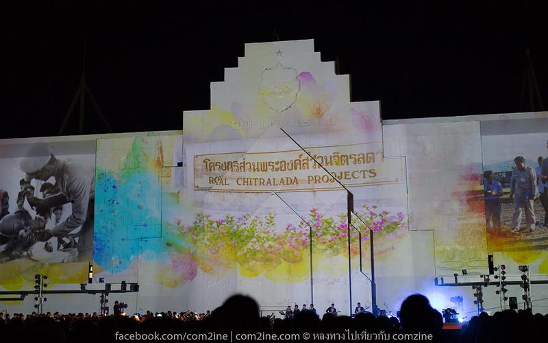 Buriram 2017 New Year วันปีใหม่ สวดมนต์ข้ามปี