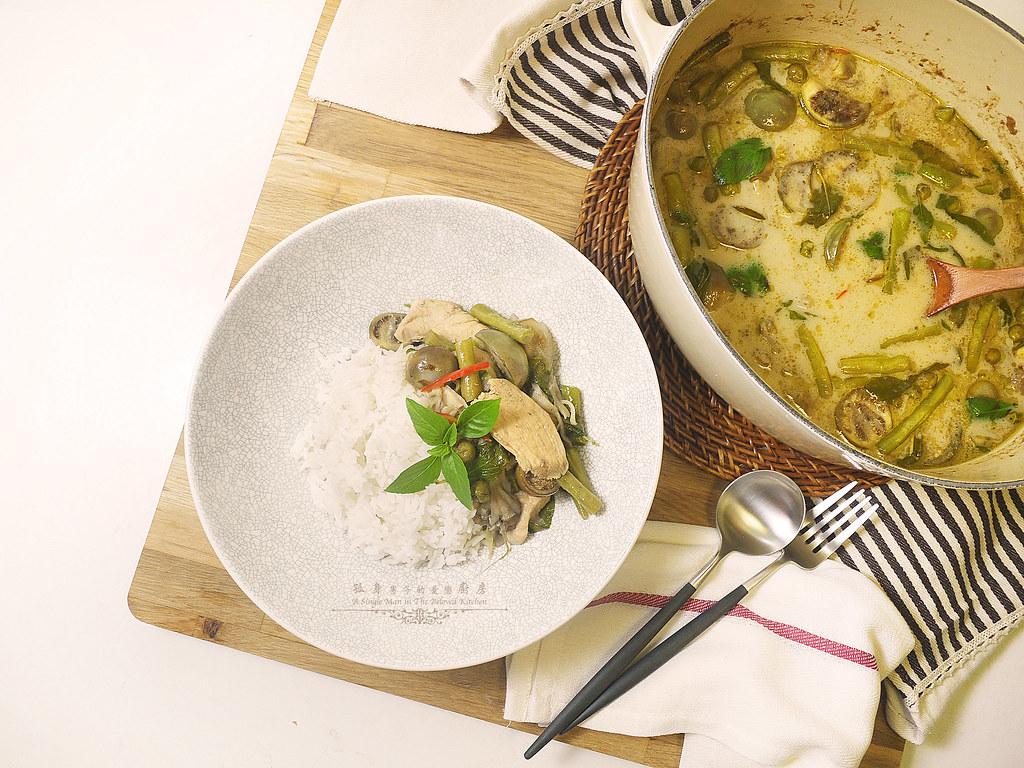 孤身廚房-滿滿新鮮香料版的泰式綠咖哩雞30