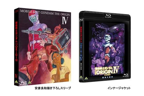 Gundam Origini IV - Blu Ray - DVD