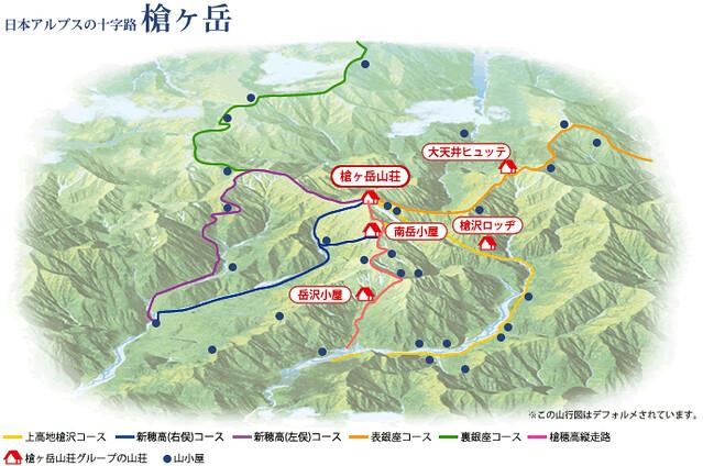 ルート案内-槍ヶ岳山荘