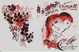 Marc Chagall Litho