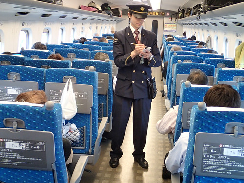 JR Central Japan train crew professional uniform