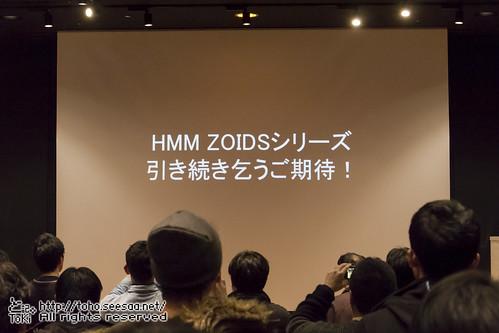 KOTOBUKIYA_HMM_ZOIDS_10th-379