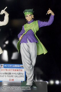 Jumpfesta2017_banpresto_1-169