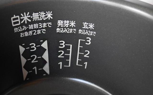 三菱電機 ジャー炊飯器 NJ-SE066 備長炭 炭炊釜 4902901728440 4902901760389