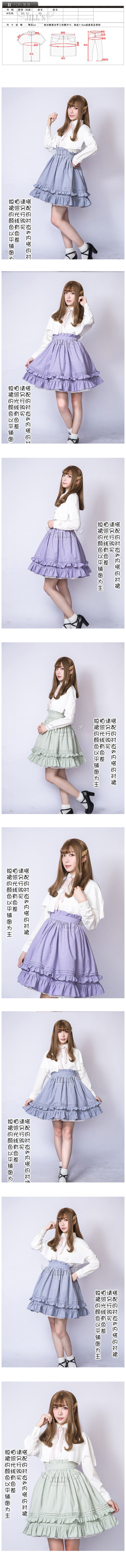 lolita princess diary houndstooth chidori print zippered jumper skirt【JHU0046】