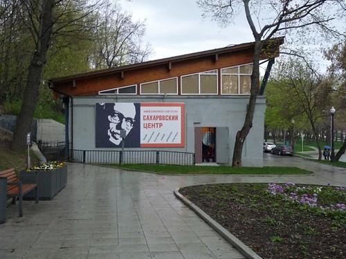 Неизвестные ворвались в Сахаровский центр с требованием закрыть выставку о войне на Украине