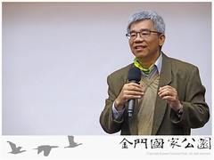 保育成果與經營管理研討會(1025)-03