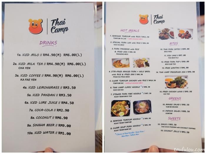 Thai Camp (2)
