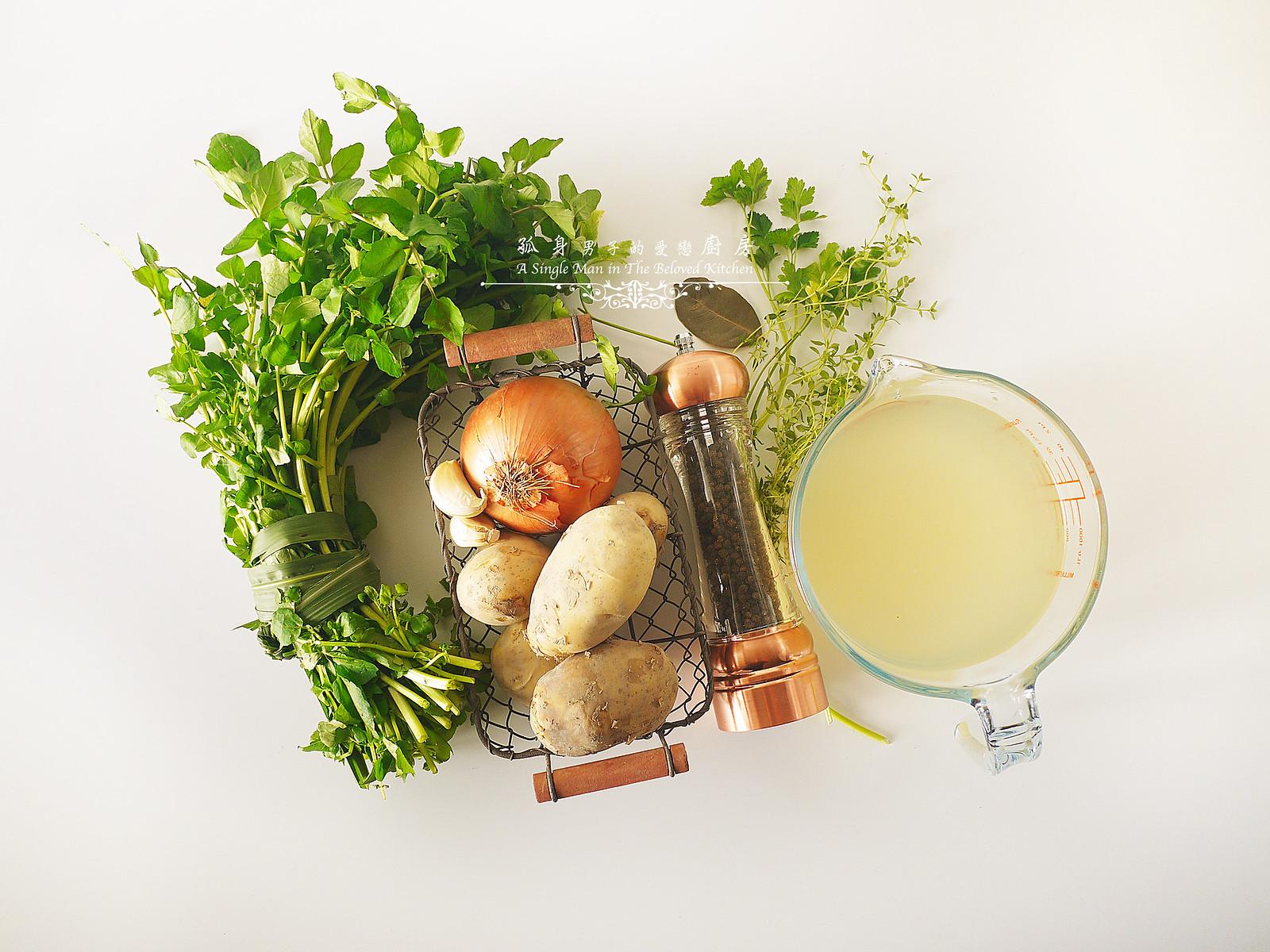 孤身廚房-西洋菜馬鈴薯濃湯1