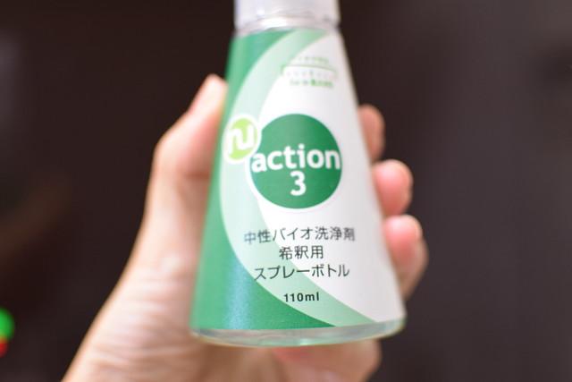 DSC_8292