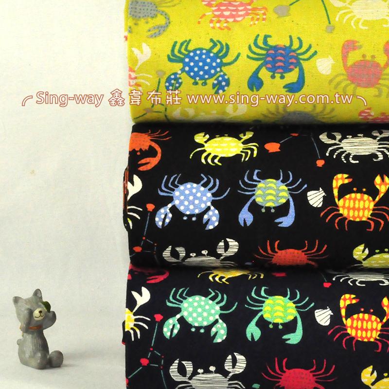 螃蟹趴趴走 童趣色彩 海洋動物 手工藝DIy拼布布料 CF550533