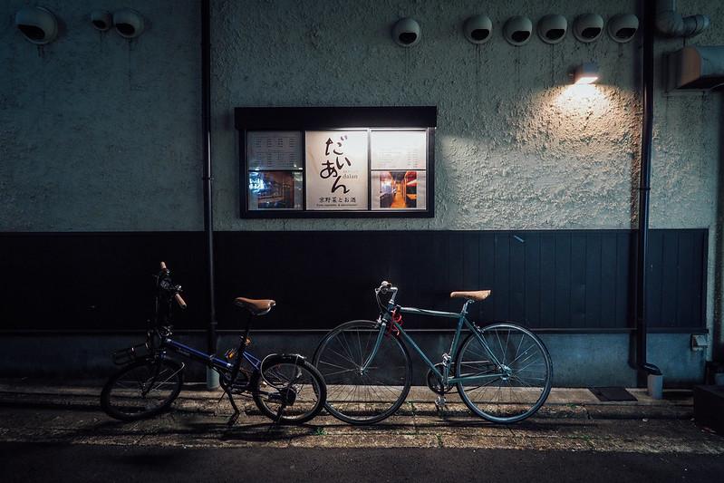 四條通|京都 Kyoto