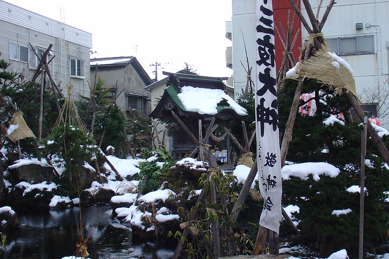 The Dragon Shrine