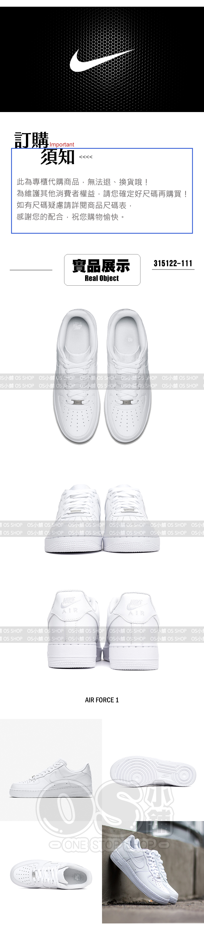 鞋子315122長條+