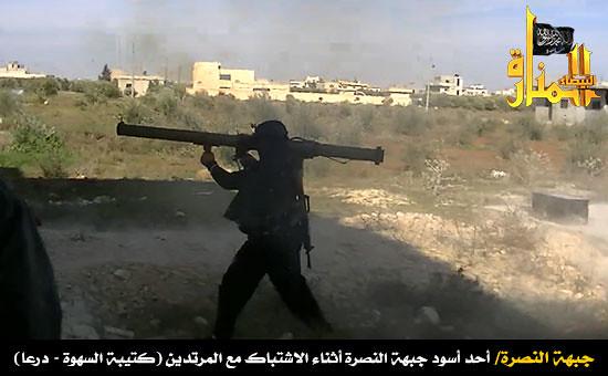 M79-Osa-syria-nusra-c2013-11s-1