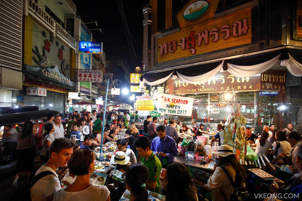 Bangkok Chinatown Yaowarat T&K Seafood