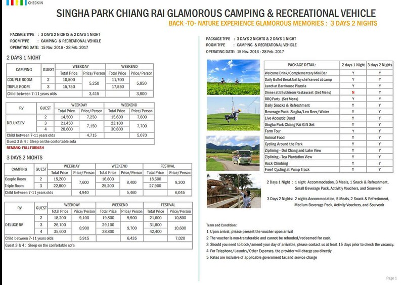 glamping prices