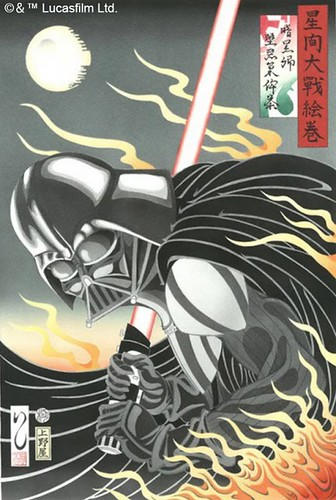 ishikawa-ukiyoe008