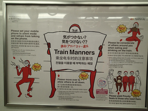 Nankai Railways train manners and banned behaviours