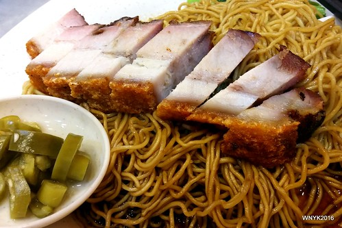 Wantan Noodles with Roasted Pork