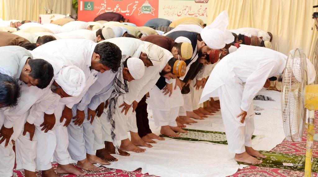 Urs Pak Sultan-ul-Faqr 6th Zere Sadarat Khadim Sultan ul Faqr Madzillah ul Aqdus (23 August 2015)