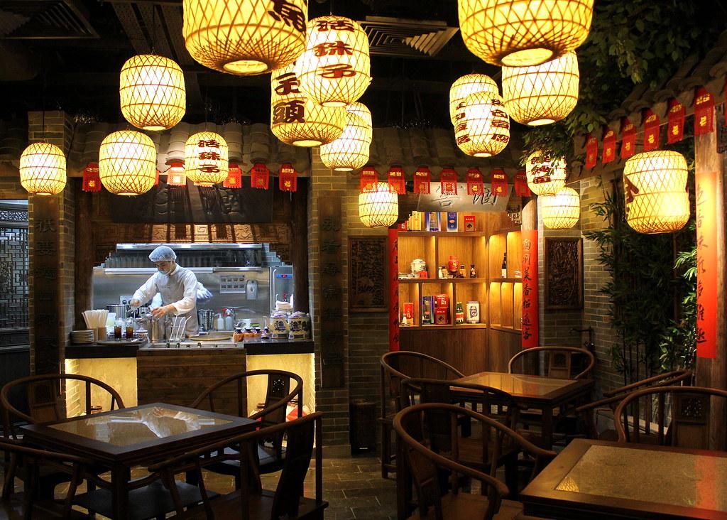 Nanjing Impressions: Interior
