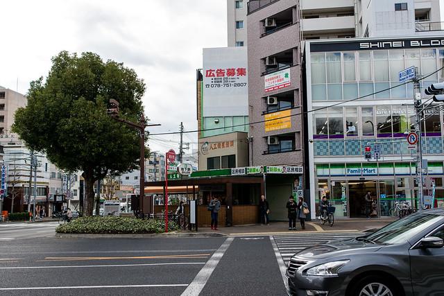 神戸・湊川にある神戸・湊川にある「人工衛星饅頭」