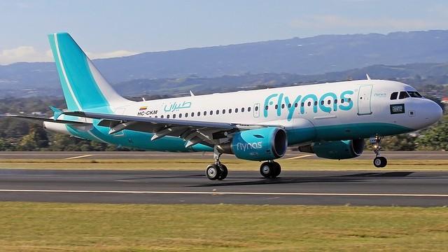 HC-CKM • Aerogal/Aerolíneas Galápagos (FlyNas) • Airbus A319-112 • MROC/SJO • 07-Jan-17