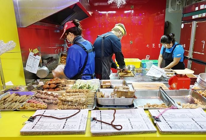 2 小鄭炸醬雞 食尚玩家 2017橫著走 台北必吃開運美食 號稱中和最好吃鹹酥雞