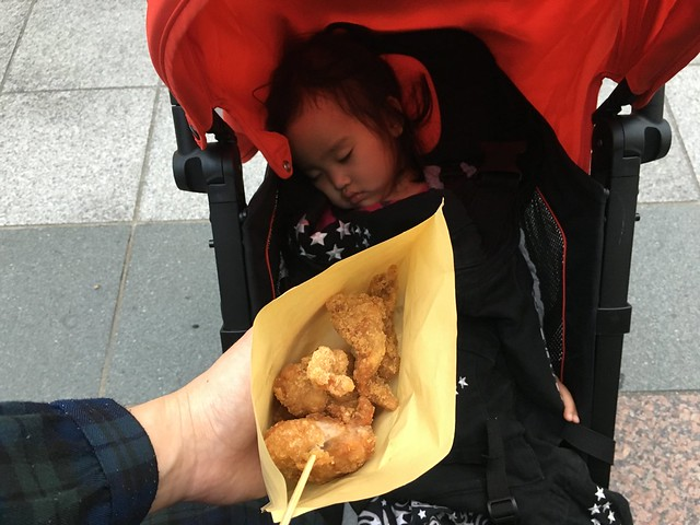買了炸雞!